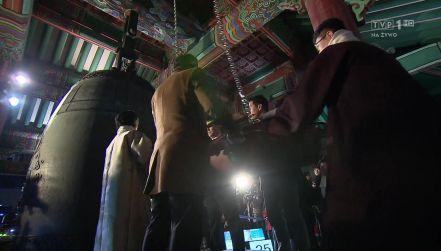 Wielowiekowa tradycja, czyli świętowanie Nowego Roku w Korei