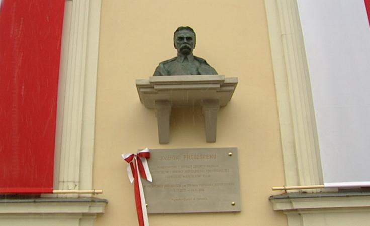 Ruszyła Podkarpacka Akademia Niepodległości