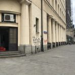 budynek Moniuszki