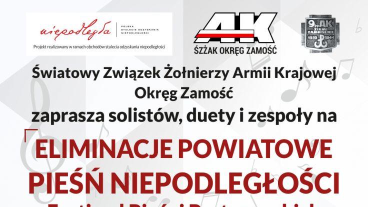 fot. plakat organizatora