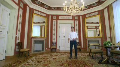 Podróże z historią: Prezydenckie siedziby