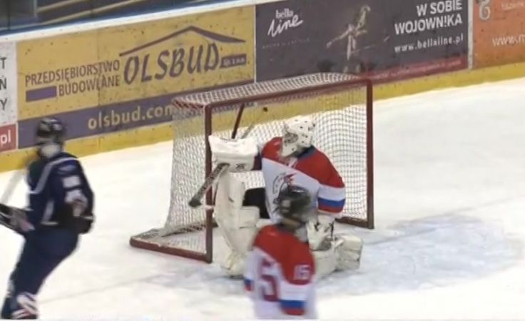 Powstaje SMS w Toruniu z klasami hokejowymi