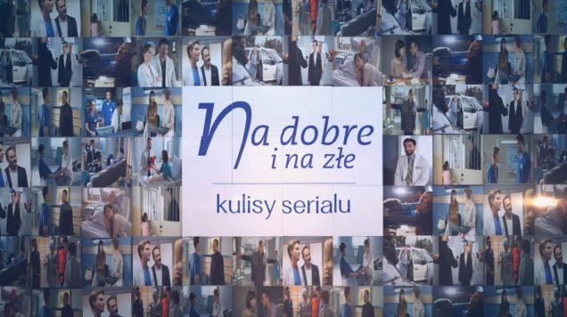 Kulisy serialu