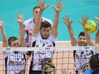 Liga Mistrzów: Trefl Gdańsk był o włos od sprawienia sensacji