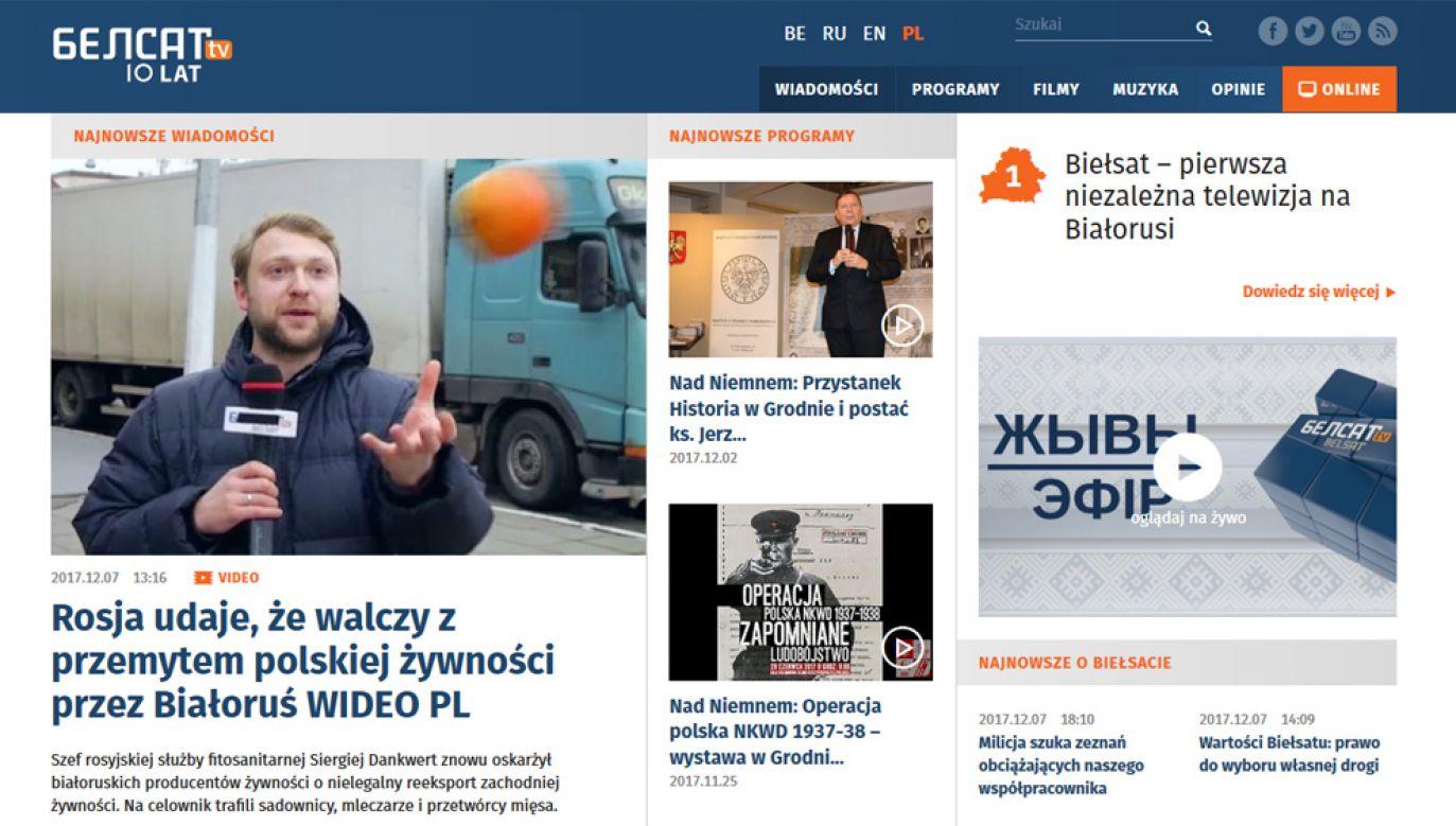 Obecnie pieniądze dla stacji znalazły się w rezerwie celowej budżetu państwa (fot. belsat.eu)
