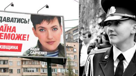 (fot. Flickr/UNDP/Euromaidan Press)