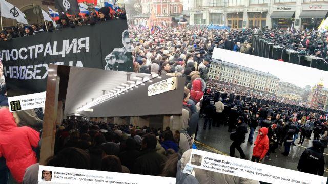 Marsz ku pamięci Niemcowa. Nadzwyczajne środki bezpieczeństwa w Moskwie