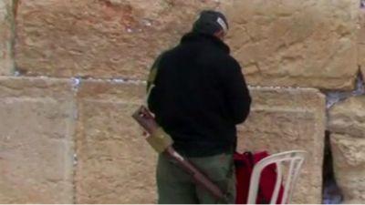 Świat w dokumencie - Izrael - droga do apartheidu