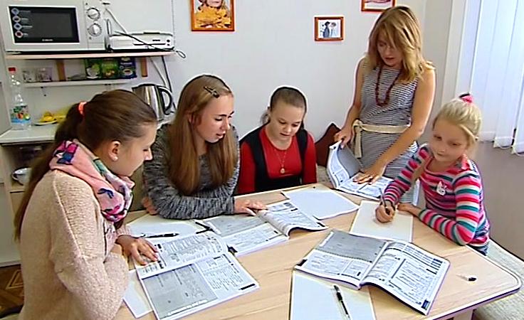 Polska świetlica dla dzieci i młodzieży w Drohobyczu