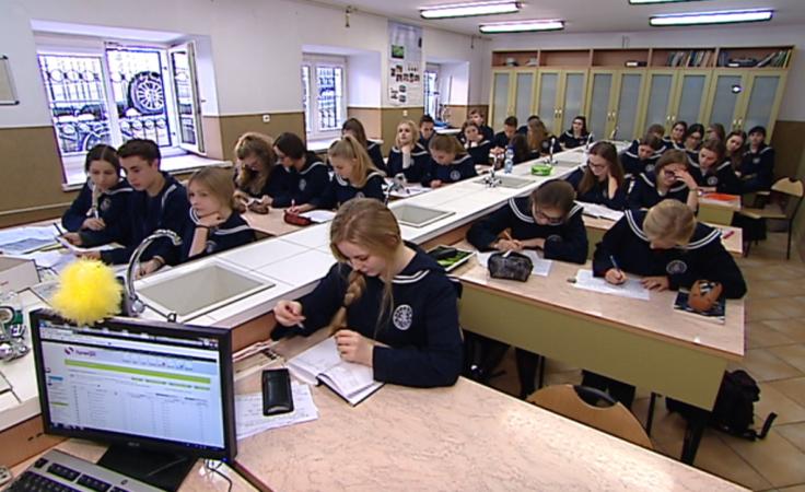 Szkoła Sióstr Prezentek w Rzeszowie