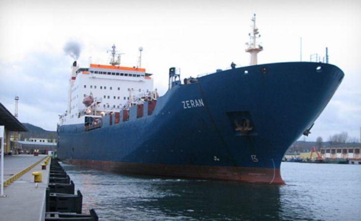 Statek Żerań ponownie ratuje uchodźców