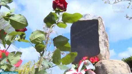 Pomnik Maciejowi Płażyńskiemu