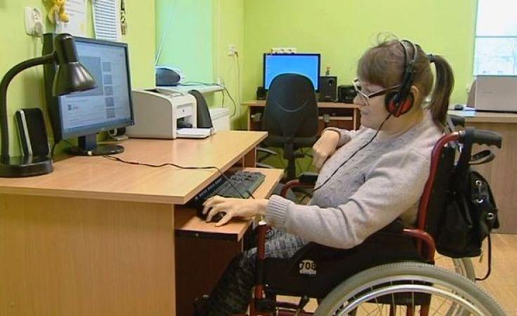 Szacowany koszt windy dla niepełnosprawnych to 300 tys. zł