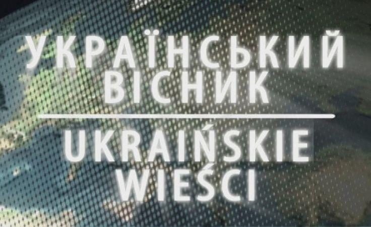 ukrainskie wiesci