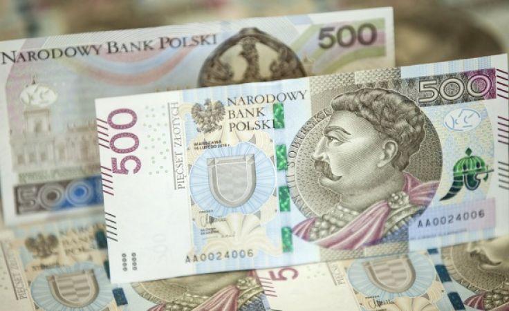 500 złotowy banknot jest najlepiej zabezpieczony z całej serii