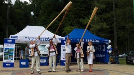 Zdjęcie z archiwum TVP3 Rzeszów