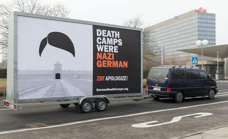 Billboard w sobotę wróci do Londynu (fot. arch.PAP/ JOERG HALISCH)