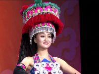 Chiński Festiwal Pochodni