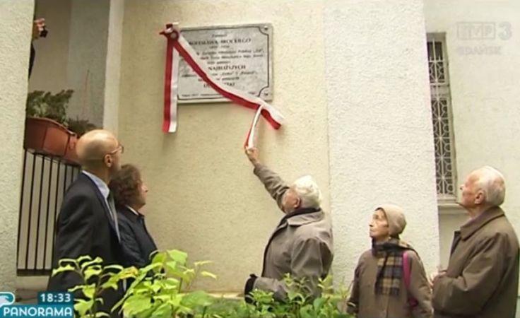Tablica pamięci ku czci Bolesława Srockiego