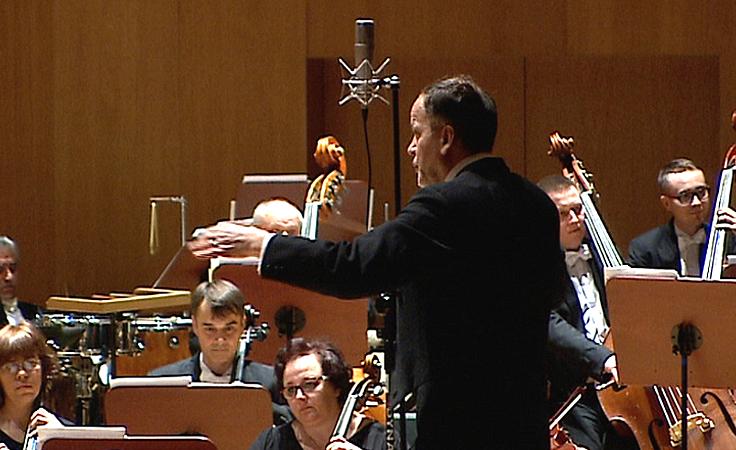 Wiedeński  wieczór w Filharmonii Podkarpackiej