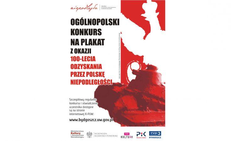 Konkurs na plakat z okazji 100-lecia odzyskania przez Polskę niepodległości