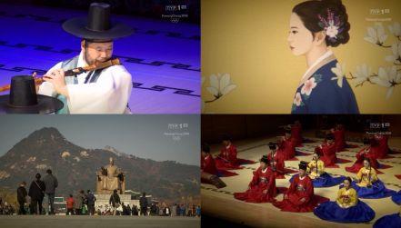 Halo, tu Pjongczang (odc. 23): zrozumieć koreańską kulturę...