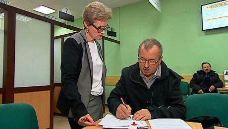 Ponad 12 tys. wniosków o wcześniejszą emeryturę w ZUS w Rzeszowie