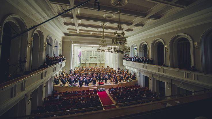 Foto. Filharmonia Śląska w Katowicach