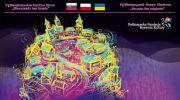 vii-miedzynarodowe-forum-pianistyczne-bieszczady-bez-granic-27016022012