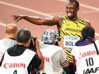 Cel Bolta na 2016 rok: złamać granicę 19 sekund