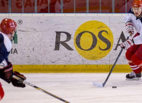 Przygotowania reprezentacji Polski w hokeju na lodzie do mistrzostw Świata Dywizji 1A