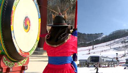 Koreańczycy jeszcze nie czują atmosfery igrzysk