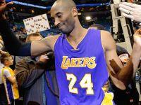 Kobe Bryant po sezonie odejdzie na emeryturę
