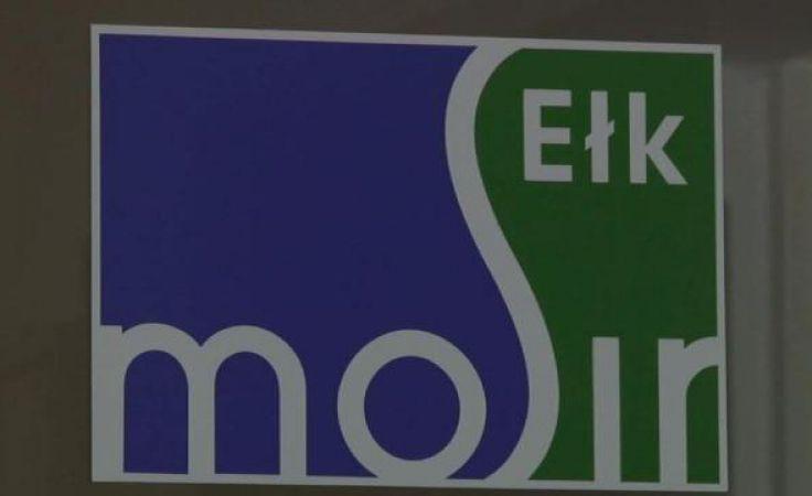 Policja sprawdza, czy księgowa Miejskiego Ośrodka Sportu i Rekreacji w Ełku przywłaszczyła pieniądze z miejskiej kasy.