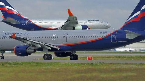 Rosyjskie samoloty nie będą mogły lądować na ukraińskich lotniskach (fot. Wikipedia/CC)