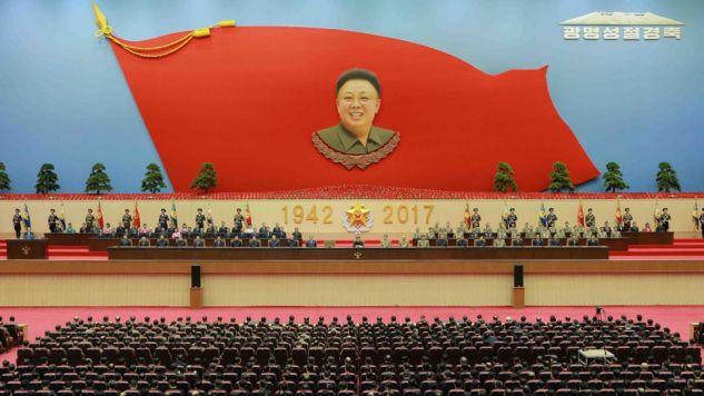 Reżimowi Kim Dzong Una zarzuca się kolejną zbrodnię (PAP/EPA/KCNA)