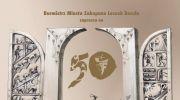 50-miedzynarodowy-festiwal-folkloru-ziem-gorskich-w-zakopanem