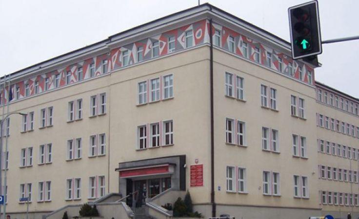 Konferencja odbędzie się w Sali 52 Warmińsko-Mazurskiego Urzędu Wojewódzkiego w Olsztynie w godz. 10-13
