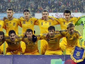 Reprezentacja Ukrainy (fot. PAP)