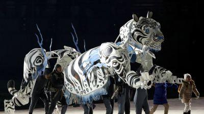 IO Pjongczang 2018 - Ceremonia Zamkniecia