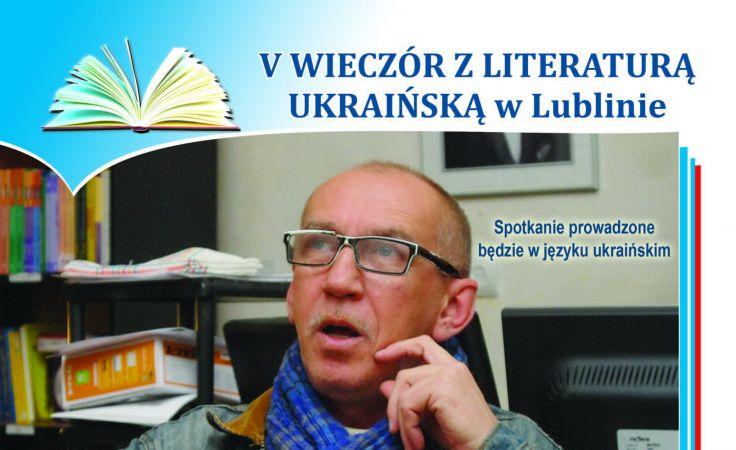 V wieczór z literaturą ukraińską
