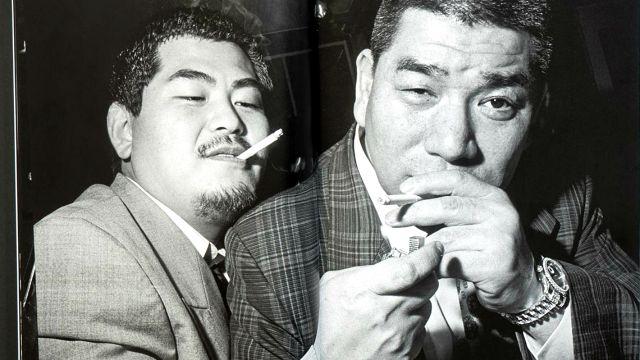 Yakuza w obiektywie Bruce'a Gildena
