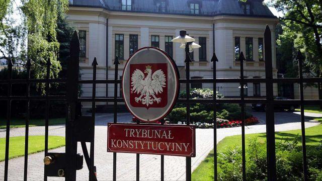 TK: Nowela o zniesieniu górnego limitu składek na ZUS niezgodna z konstytucją