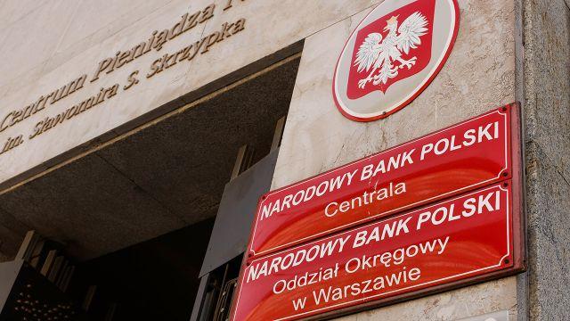 """""""Polski sektor bankowy jest stabilny, wiarygodny, wypłacalny, rentowny i płynny"""""""