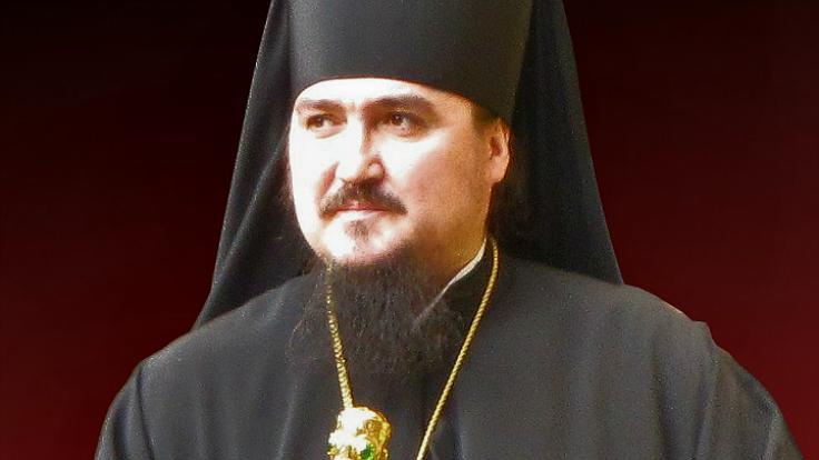 Bp Jerzy (źródło: Wikimedia Commons)