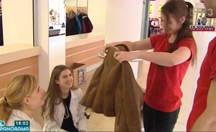 Organizują zbiórkę odzieży dla pacjentów