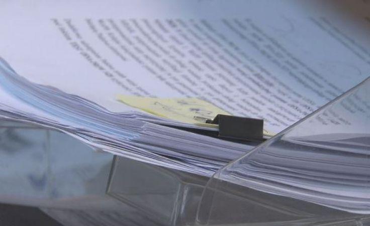 Termin składania wniosków o dofinansowanie upłynie 16 września