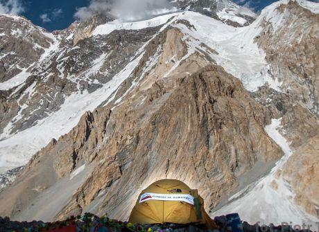Rusza Zimowa Narodowa Wyprawa na K2