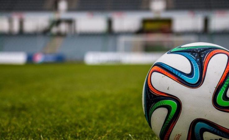 Nowy sezon pierwszej ligi rusza w sobotę 26 sierpnia