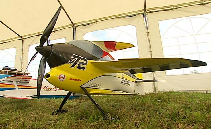 Puchar Świata w Akrobacji Modelami zdalnie sterowanymi F3A